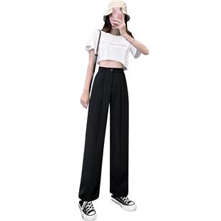 高腰垂感夏季宽松直筒黑色阔腿裤