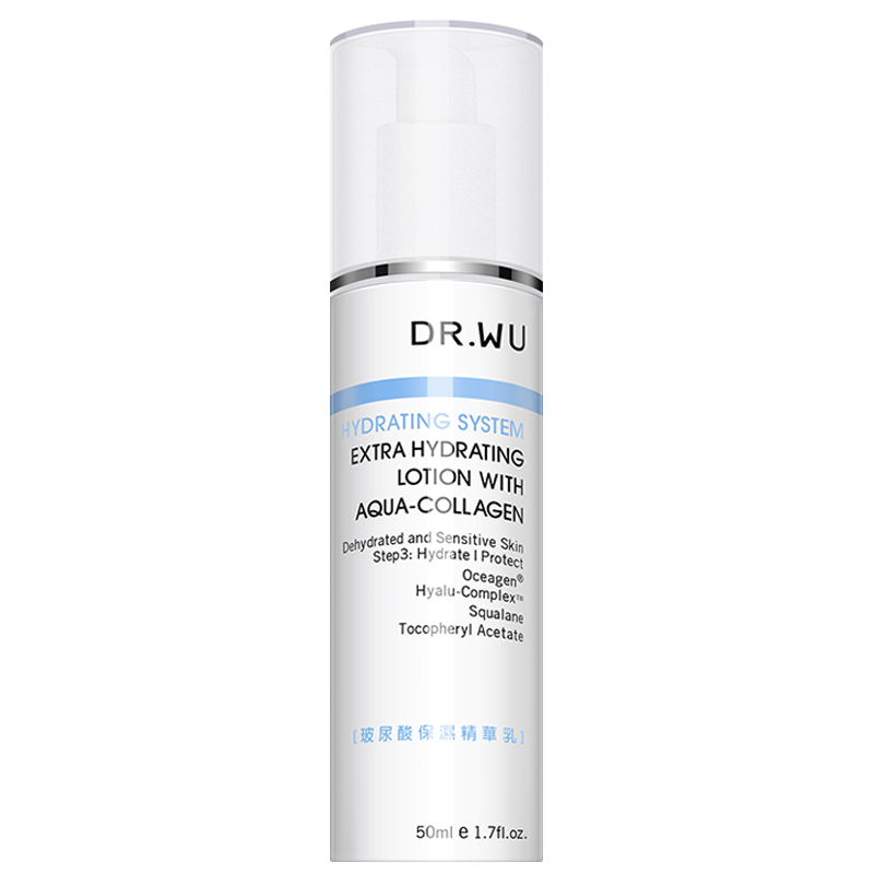 DR.WU达尔肤玻尿酸精华乳50ml 敏感肌可用补水保湿清爽滋润不油腻