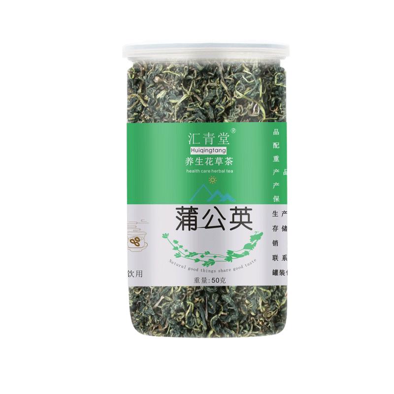 天然正品特级蒲公英花茶