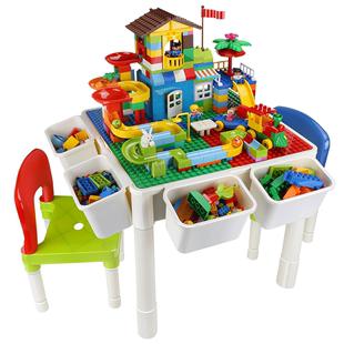 买就送儿童益智拼装多功能积木桌