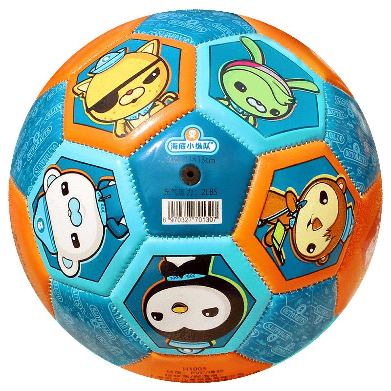 辰太儿童足球小皮球幼儿园专用