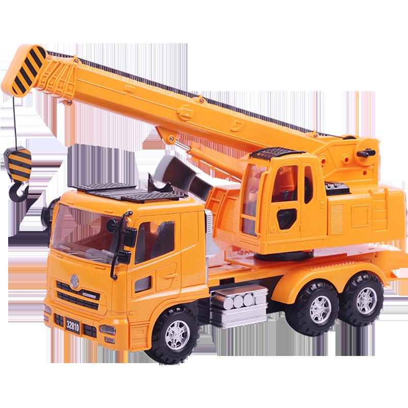吊车起重机大号工程车套装模型汽车翻斗车宝宝男童儿童玩具车男孩