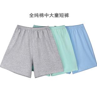 男童短褲純棉寬鬆夏季薄款睡褲小孩中大童休閒沙灘褲褲五分家居褲