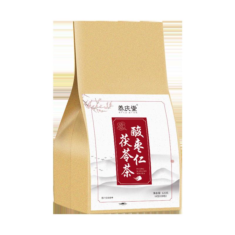 【买二送二】酸枣仁百合茯苓茶30包