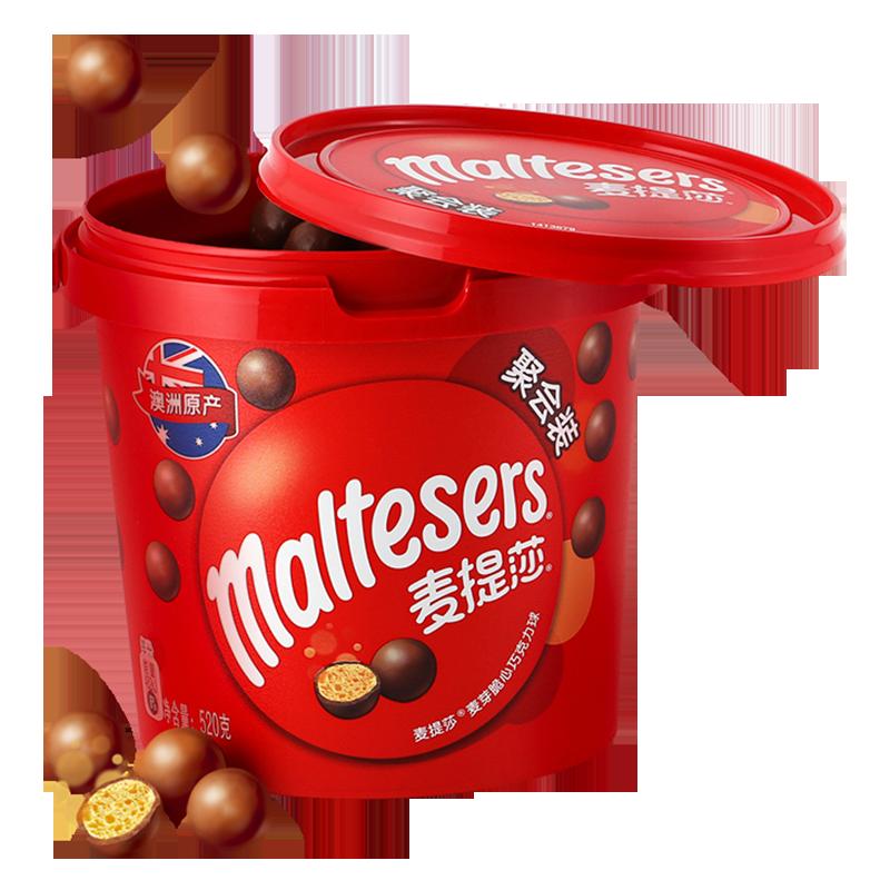 德芙麦提莎麦丽素脆心巧克力球520g桶装糖果休闲零食送女友礼物