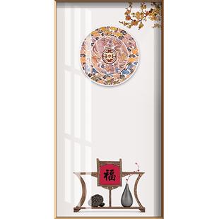 新中式入户玄關裝飾畫古典福字平安掛畫豎版走廊過道輕奢背景牆畫