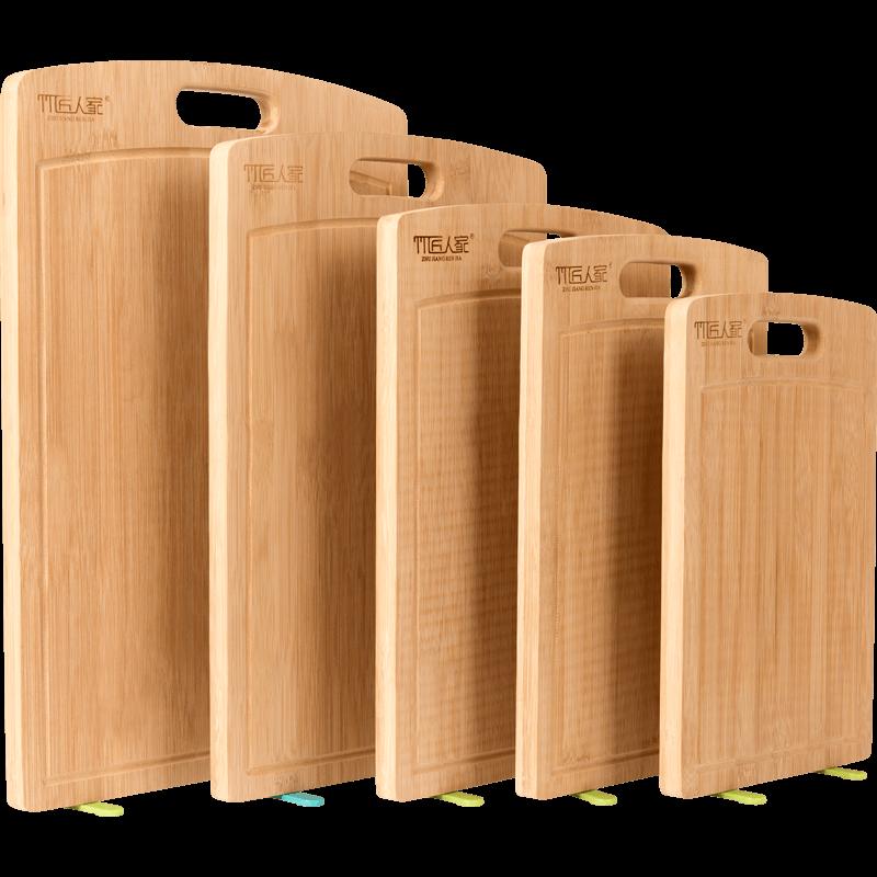 竹匠防霉抗菌菜板实木竹子案板厨房切菜板面板家用砧板占板刀粘板
