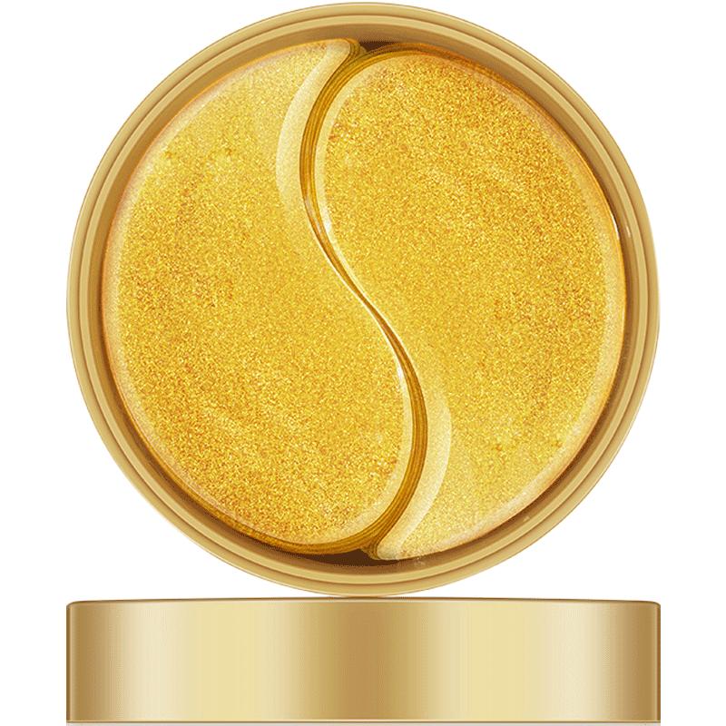 第二件10元!60片黄金眼膜嫩滑润泽紧致眼周改善黑眼圈水润保湿