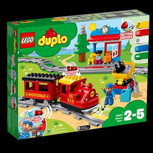 樂高得寶系列 10874智能蒸汽火車 LEGO 大顆粒積木玩具 2-5歲玩具