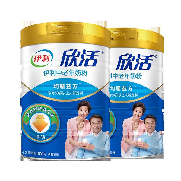 【伊利】中老年奶粉900g*2罐装