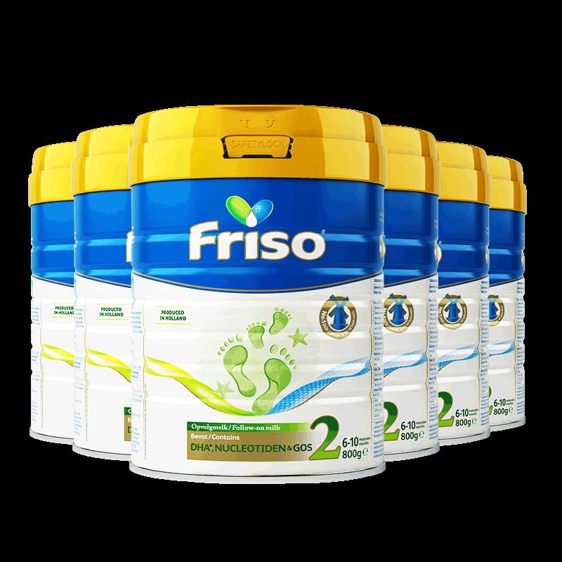 【预售】Friso婴儿奶粉2段800g/*6罐