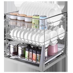帝米尼拉籃廚房櫥櫃304不鏽鋼三層緩衝抽屜式廚櫃碗碟碗籃調味籃