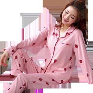 2020新款春秋款长袖韩版可爱睡衣