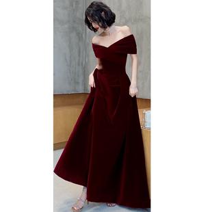 一字肩結婚敬酒服新娘2020新款冬季酒紅色大氣晚禮服裙女年會顯瘦