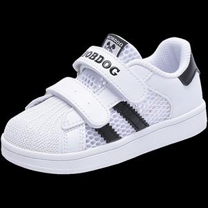 巴布豆童鞋男童透气网鞋2020新款休闲板鞋贝壳头小白鞋儿童运动鞋