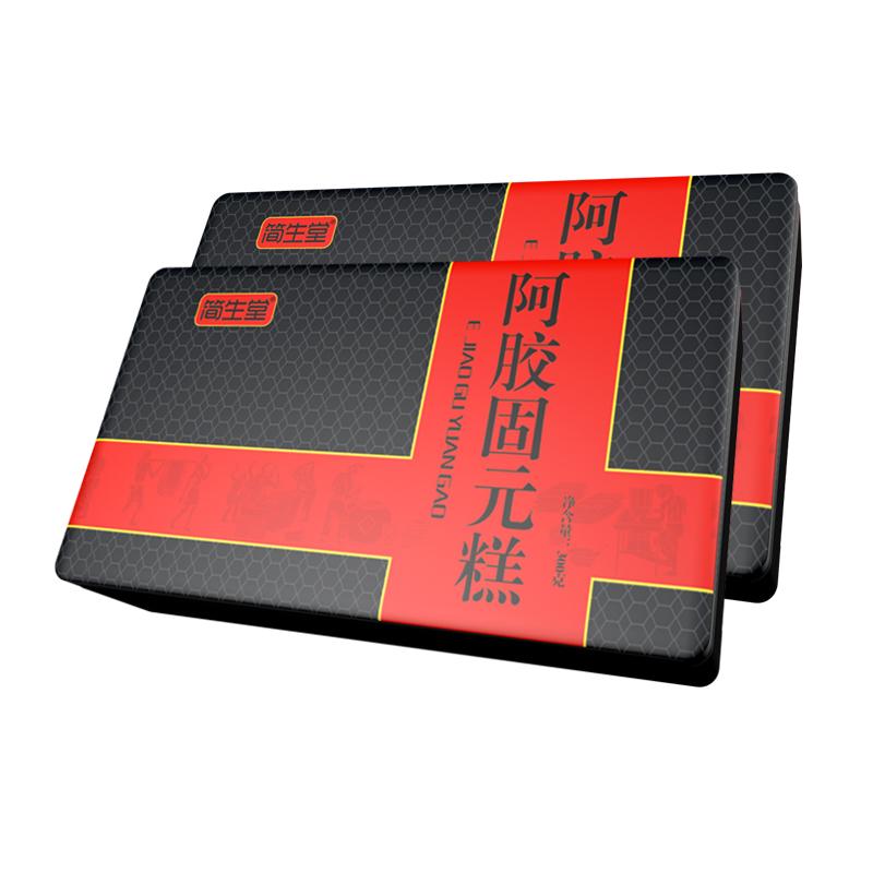 【简生堂】山东红枣枸杞阿胶糕*3盒