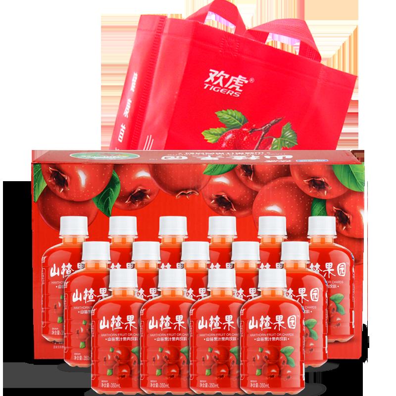 山楂果园350ml*15小瓶果蔬汁味网红饮料品送礼品盒装树下整箱批发