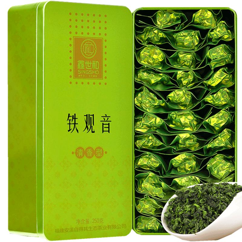 鑫世和安溪铁观音兰花清香型正味