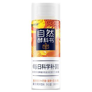 自然多乳酸菌12瓶x380ml网红果汁