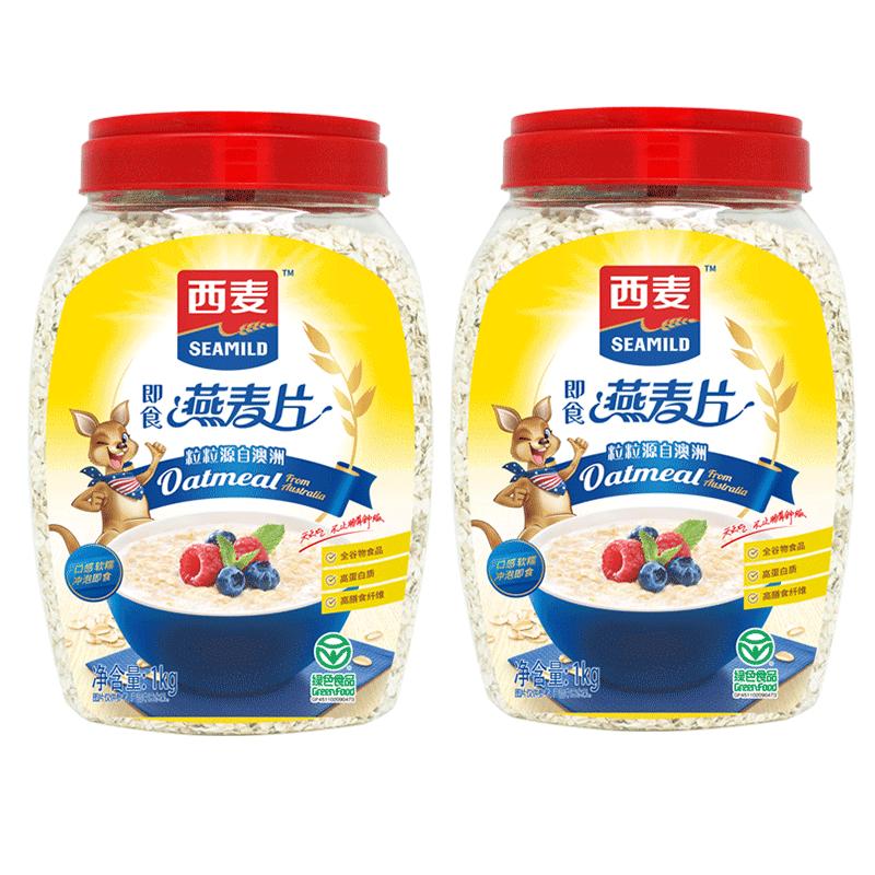 【预售】西麦纯燕麦片1000g*2桶