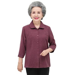 胖媽媽夏裝襯衫加肥加大碼中老年人女60歲70老人衣服奶奶夏季上衣