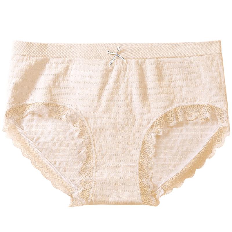 内裤女士抗菌石墨烯纯棉裆蕾丝中腰日系少女无痕夏季薄款透气短裤