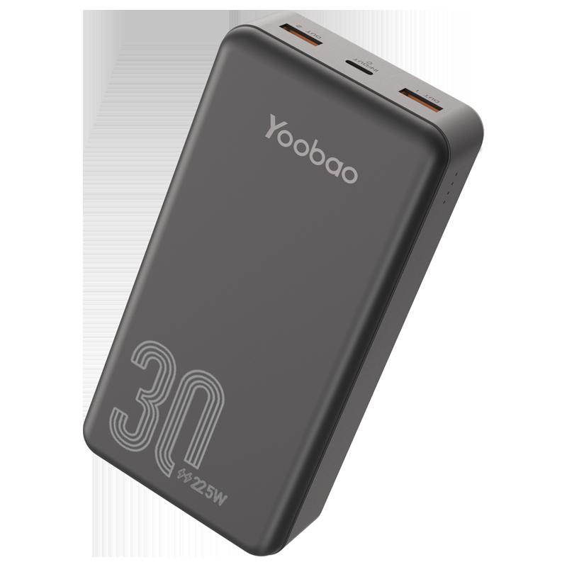 【羽博】充电宝30000毫安超大容量