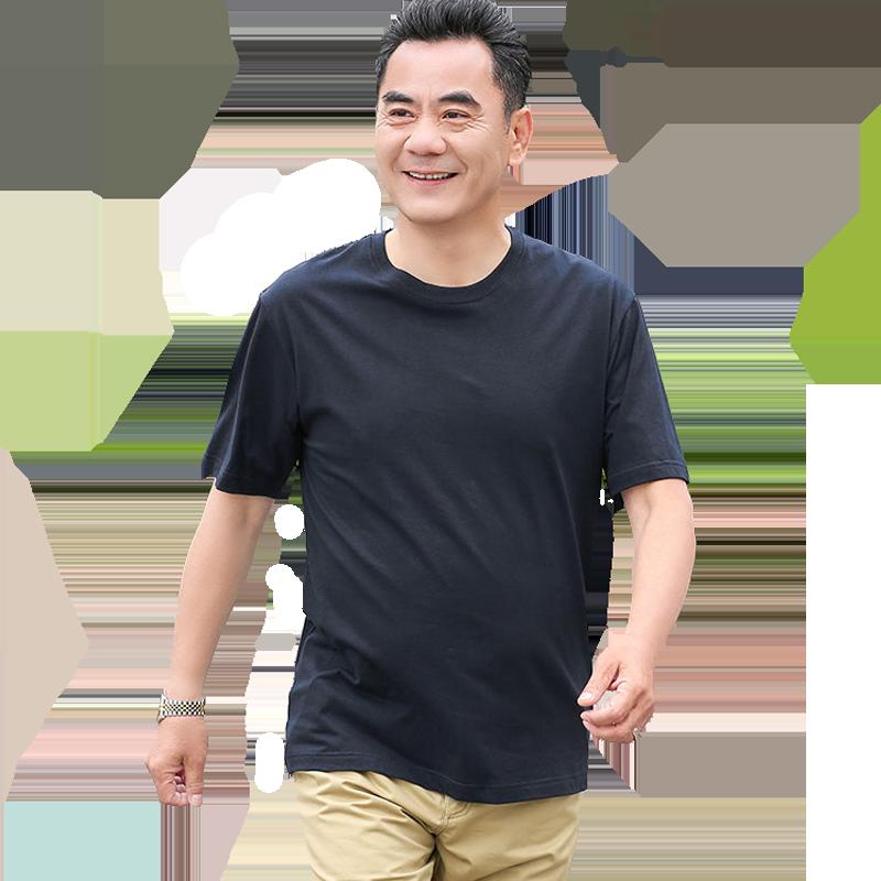 【蔻纯】中老年男纯棉圆领短袖T恤