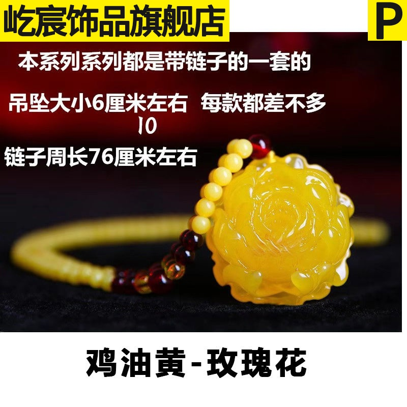 Honey wax pendant for men and women water drop chicken oil yellow old honey clothes accessories pendant sweater chain long amber necklace jewelry