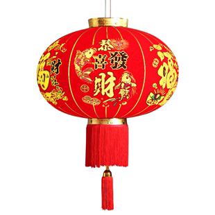 大紅燈籠燈掛飾大門門口户外陽台防水春節喬遷裝飾用品吊燈中國風