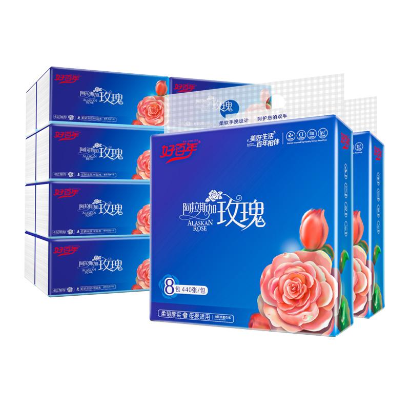 好百年抽纸 阿拉斯加玫瑰8包家用卫生纸巾实惠家庭装4层L码面巾纸