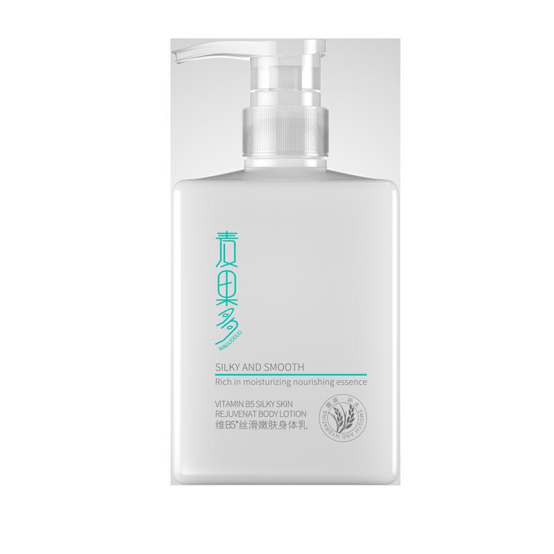 氨基酸洗发水护发素套装无硅控油蓬松柔顺清爽滋润修复肌肤身体乳