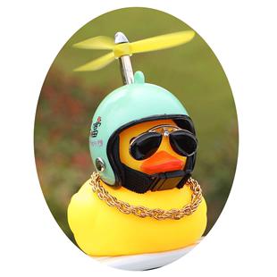 小黃鴨摩托電動汽車用品鴨子車載擺件車內飾品外後視鏡頭盔裝飾品