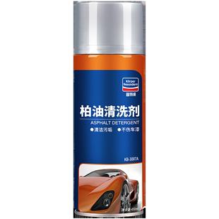 固特威柏油清洗剂汽车漆面柏油沥青清洁剂强力去除胶带残留除胶剂