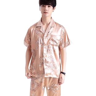 夏天男士睡衣男夏短袖長褲春秋絲綢冰絲薄款大碼家居服套裝夏季