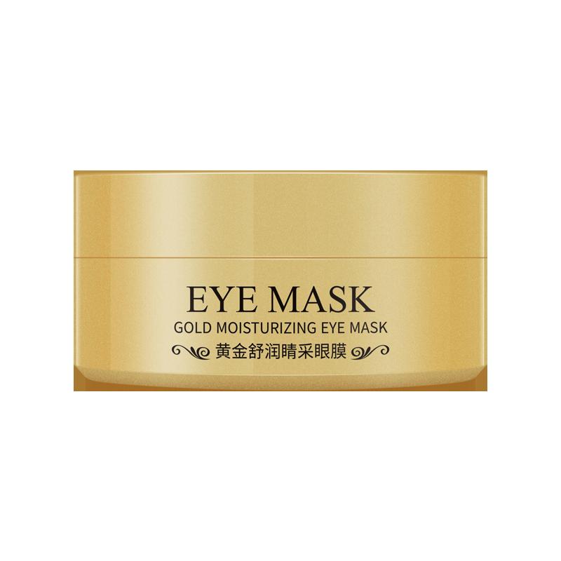 VENZEN 黄金眼膜贴60片淡化眼纹改善黑眼圈细纹眼膜女