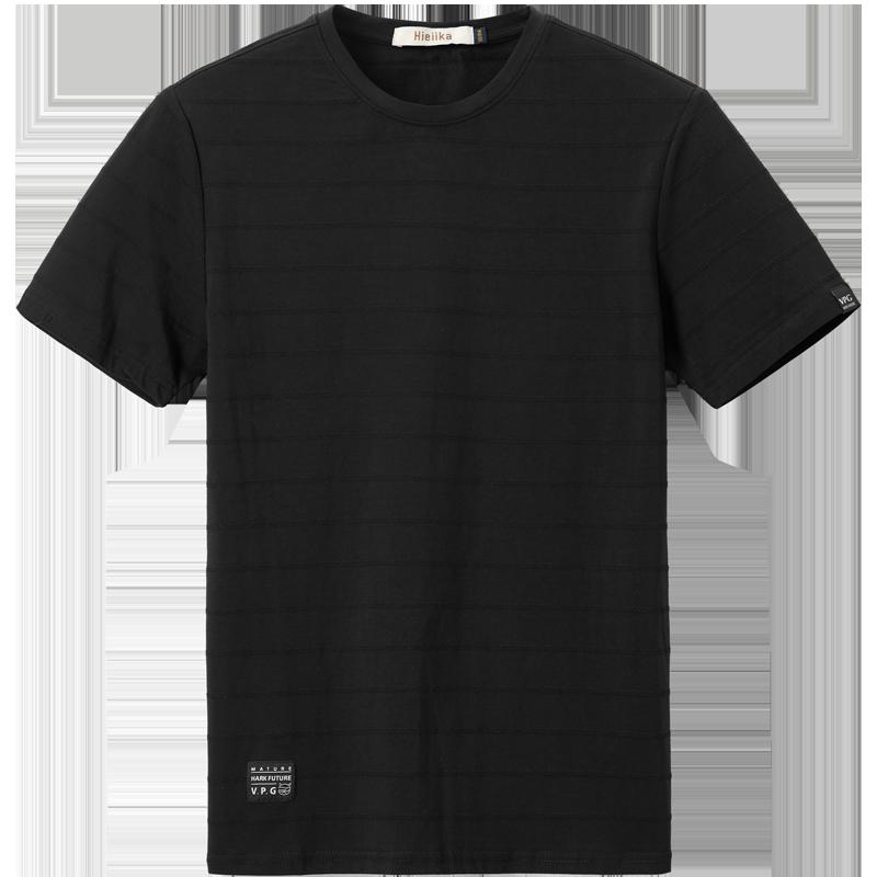 海一家2020夏季新品基础纯色休闲百搭短袖日常可穿T恤男