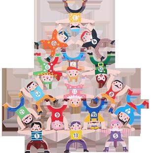 兒童大力士疊疊樂積木平衡玩具寶寶早教益智力親子互動疊疊高遊戲