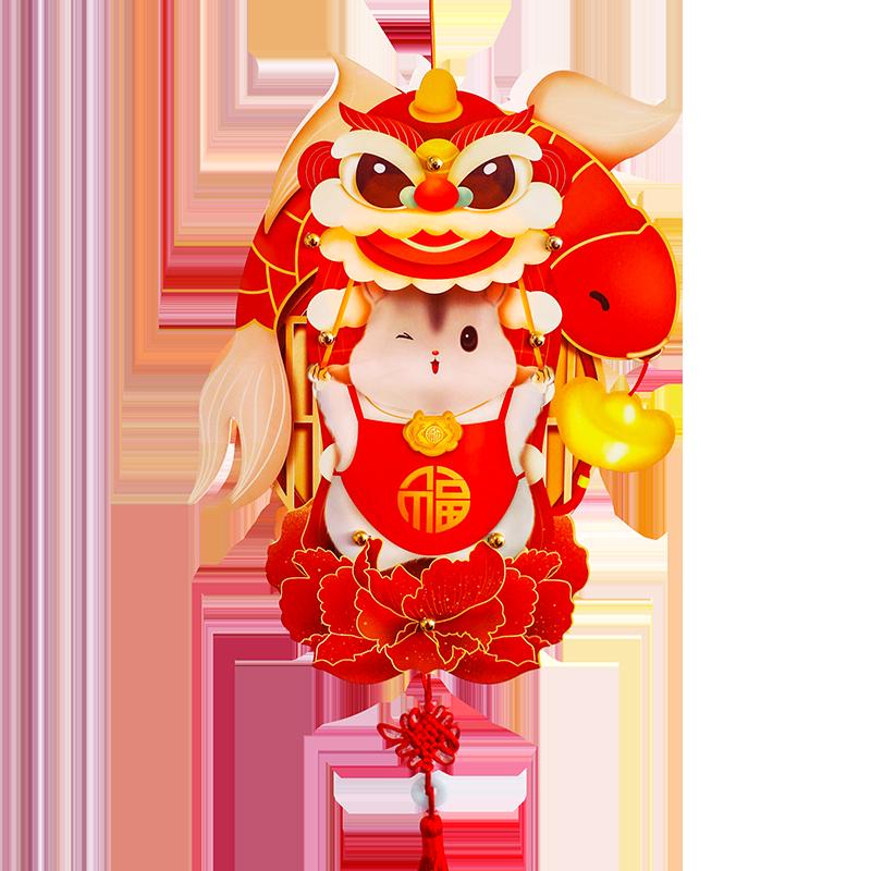 【鼠年灯笼】LED春节元宵节小灯