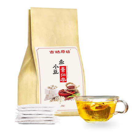 古始原坊薏米茶赤小豆芡实组合茶