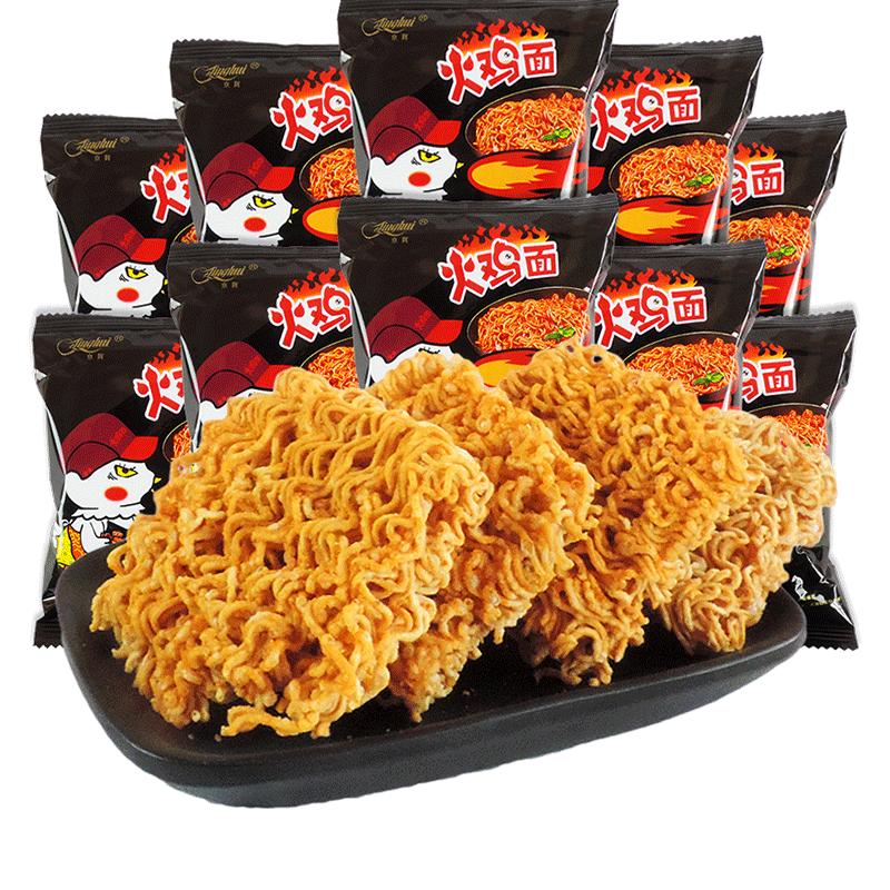 京辉火鸡面干吃干脆面100小包整箱装麻辣方便面掌心小吃零食礼包