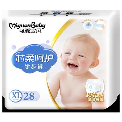 可爱宝贝XL码拉拉裤女宝超薄透气l婴儿纸尿裤m宝宝尿不湿L男