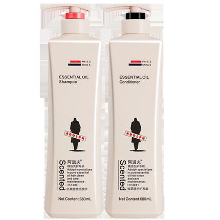阿道夫男女洗护两大瓶套装网护发素