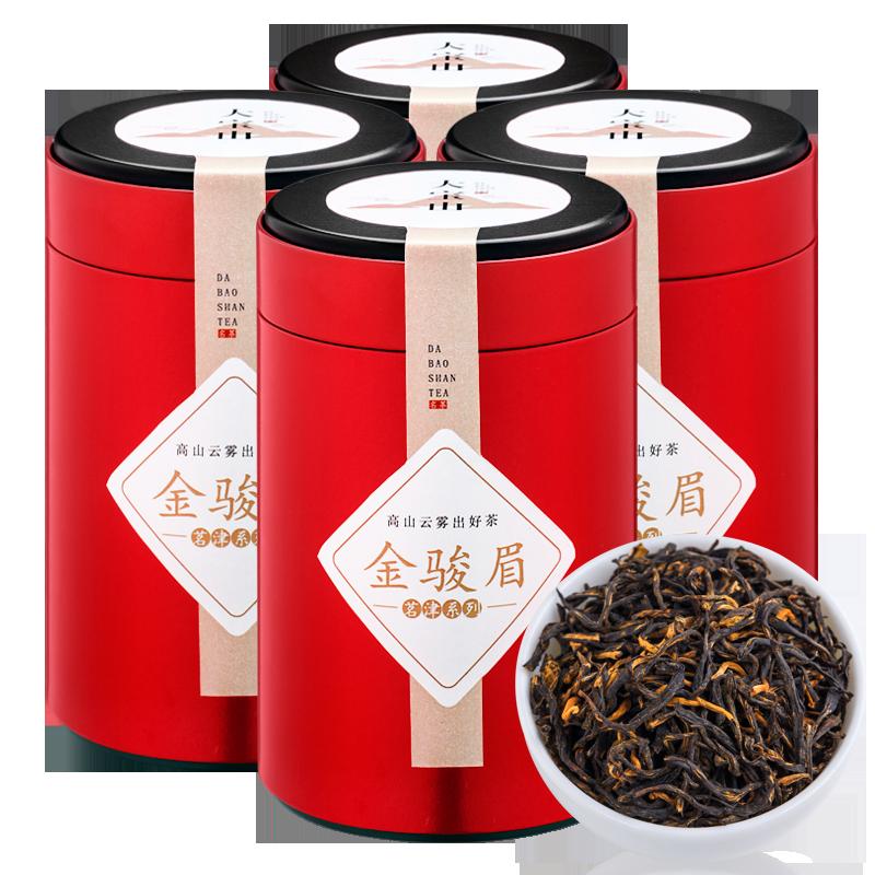 金骏眉茶叶礼盒红茶4罐共500g