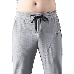 夏季薄款男士休閒褲冰絲空調男褲寬鬆網眼透氣超薄運動速幹褲子男
