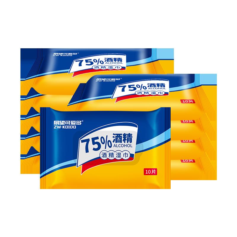 【天猫超市】可爱多75%酒精湿巾10包
