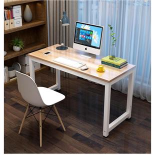 简易电脑桌台式家用简约现代写字台