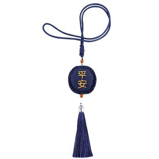 七夕送男友刺繡diy平安符手工製作自繡平安福材料包車荷包初學者