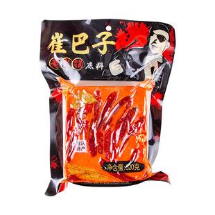 重庆佳仙牛油520g*1袋老火锅底料