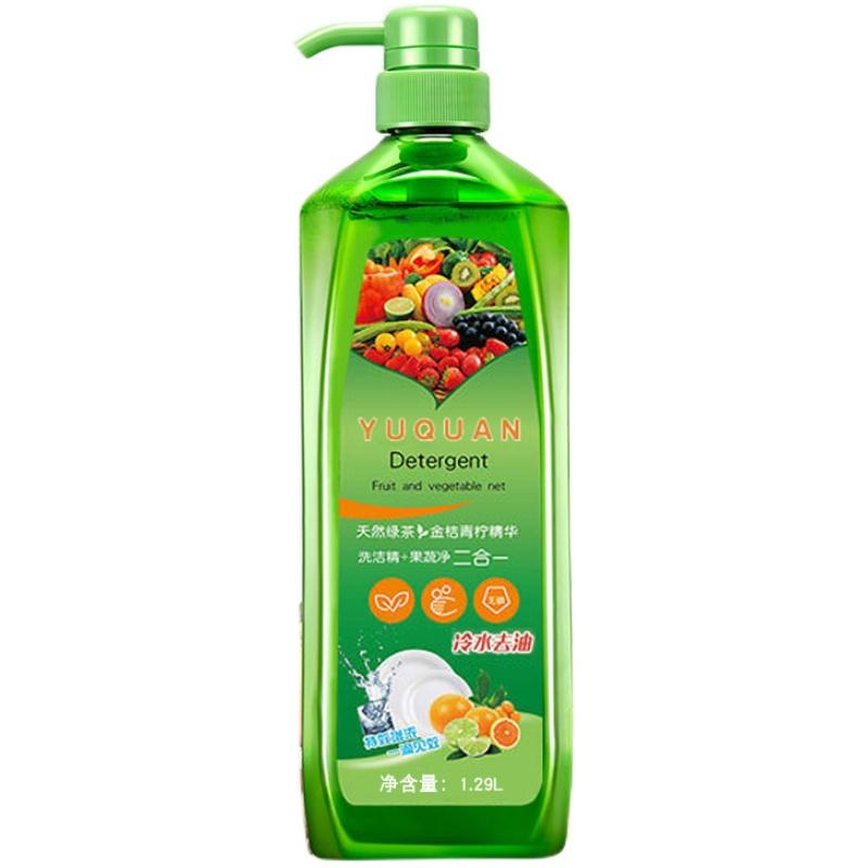 第二件0元1.29kg洗洁精果蔬净二合一厨房洗涤剂洗碗果蔬护手正品